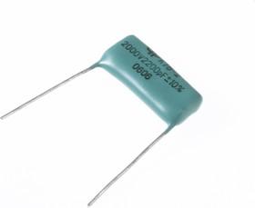 К78-2, 2200 пФ, 2000 В, 10%, Конденсатор металлоплёночный