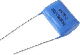 К78-2, 8200 пФ, 1000 В, 10%, Конденсатор металлоплёночный