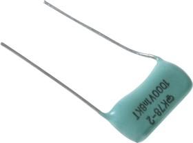 К78-2, 1800 пФ, 1000 В, 10%, Конденсатор металлоплёночный