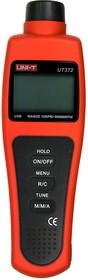 UT372, Измеритель числа оборотов, тахометр (USB)
