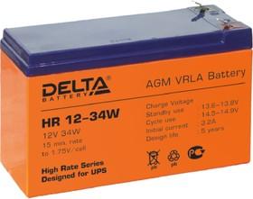 HR12-34W, Аккумулятор свинцовый 12В-9Ач 151х65х94