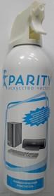 Фото 1/2 24029  Parity  400 (295) мл, Очиститель пневматический (распылитель)