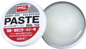 BS-10, Паста паяльная активная (жир) 10 гр