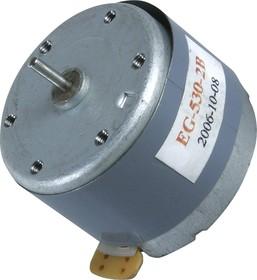 EG-530AD2B, Электромотор 12в 2400 об/мин (л) CCW