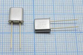 кварцевый резонатор 20.945МГц в миниатюрном корпусе UM1, 1-ая гармоника, нагрузка 16пФ, 20945 \UM1\16\ 25\ 25/-30~60C\ U120945XFBM16XX\1Г