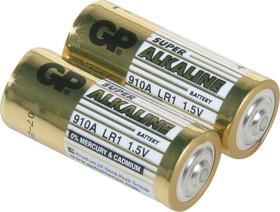 910A(LR1/N), Элемент питания алкалиновый (2шт) 1.5В