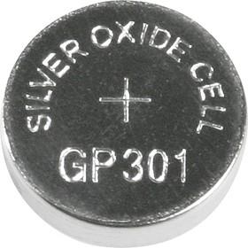 301 (SR43), Элемент питания серебряно-цинковый (1шт) 1.55В