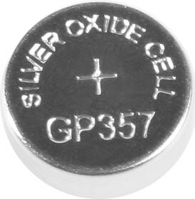 357 (SR44), Элемент питания серебряно-цинковый (1шт) 1.55В