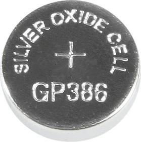 Фото 1/2 386 (SR43), Элемент питания серебряно-цинковый (1шт) 1.55В