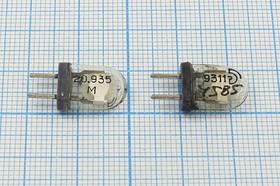 кварцевый резонатор 20.935МГц в стеклянном корпусе КА по третьей гармонике, 20935 \КА\\\\\3Г