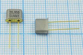 кварцевый резонатор 20.95МГц в миниатюрном корпусе UM5, 20950 \UM5\30\\\SH[SUNNY]\1Г (SUNNY)