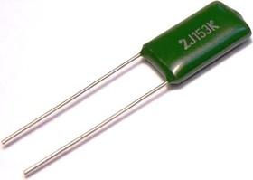 К73-17 имп, 0.015 мкФ, 630 В, 5-10%, Конденсатор металлоплёночный
