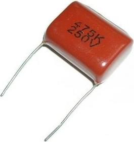 К73-17 имп, 4.7 мкФ, 100 В, 10%, Конденсатор металлоплёночный