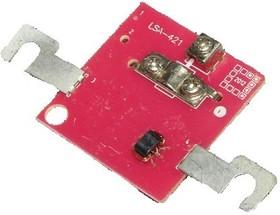 LSA-421(LSA-421- 04),(LSA071), Усилитель антенный, МВ/ДМВ