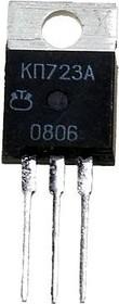 КП723А, Транзистор, N-канальный с изолированным затвором [TO-220]