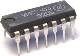 УМС7-03