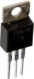 Т106-10-6, Тиристор 10А 600В [TO-220]