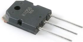 2SK1058, Транзистор, N-канал, низкочастотный усилительный [TO-3P]