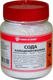 Фото 1/2 Сода кальцинированная (150-200гр.)
