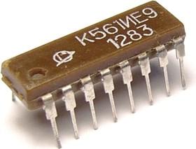 К561ИЕ9, (1990-97г)