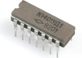 К1401УД1 (90-97г), Счетверенный ОУ