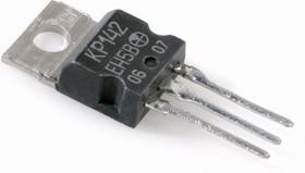КР142ЕН5В, Стабилизатор с фиксированным выходным напряжением 5В, 1.5А TO-220 (7805)