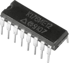 Фото 1/2 К176ИЕ12 (90-97г), Двоичный счетчик, электронные часы, таймеры, реле времени
