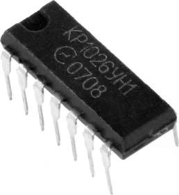 КР1026УН1 (90-11г), Микрофонный усилитель, 5мА, 37…41дБ (ZN470AE)