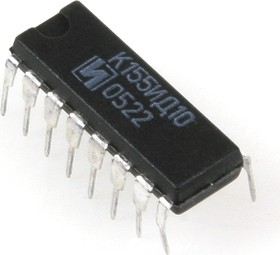 Фото 1/2 К155ИД10 (98-06г), Двоично-десятичный дешифратор (SN74145)