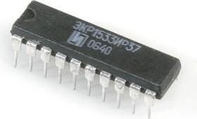 ЭКР1533ИР37 (00-07г), 8-ми разрядный буферный регистр с тремя состояниями на выходе (импульсное управление) SN74ALS574N