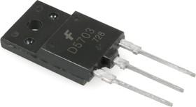 2SD5703, Транзистор NPN 800В 10А 70Вт (=KSD5703), [TO-3PB]