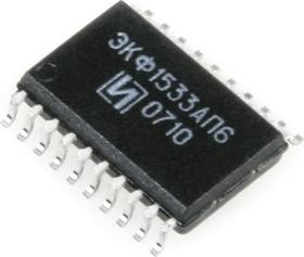 Фото 1/2 ЭКФ1533АП6 (98-11), 8-разрядный двунаправленный драйвер с тремя состояниями на выходе (SN74ALS245AD)