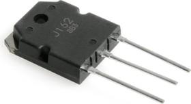 2SJ162, Транзистор, Р-канал, аудио приложения [TO-3P]