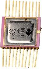 1804ИР2, (1990-97г)