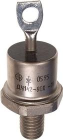 ДЧ142-80Х-14