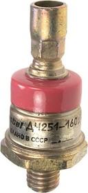 ДЧ251-160х-9