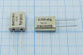 кварцевый резонатор 6.5МГц в корпусе HC49U,без нагрузки, 6500 \HC49U\S\\\РПК01МД\1Г