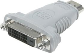 BW1463, Адаптер (переходник) HDMI вилка/DVI-D розетка