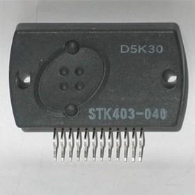 STK403-040, Двухканальный аудиоусилитель класса АВ 2 х 45Вт, 20…20000Гц, 8 Ом, ± 45В