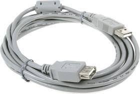 BW1402, Шнур мультимедийный USB2.0 А вилка- USB А розетка, 3м