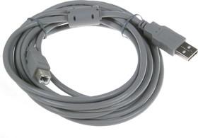 BW1412, Шнур мультимедийный USB2.0 A вилка- USB B вилка, 3м