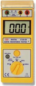 2720 ER (Госреестр), Измеритель сопротивления заземления