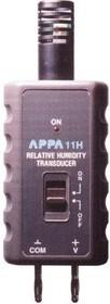 APPA 11H, Модуль преобразования влажности (насадка к APPA
