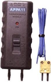 APPA 11, Модуль преобразования температуры (насадка к APPA
