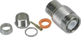 HYR-0201C (GT-201C) (TNC-7406C) (TNC-S6P), Разъем TNC, штекер, RG-6, зажим (Clamp)