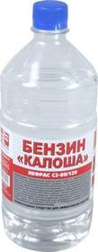 Фото 1/2 КАЛОША  1000мл., Бензин-растворитель