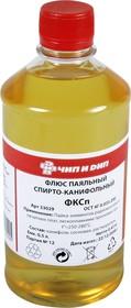 СКФ(ФКСп) (0.5л), Флюс