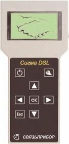 Сигма DSL ADSL, Тестер-генератор
