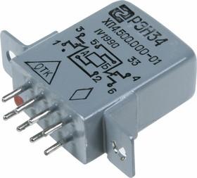 РЭН34 ХП4.500.000-01 (27В), Реле электромагнитное