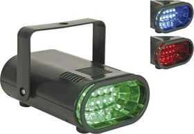 VDLL10ST, Мини прожектор светодиодный RGB 10 LED